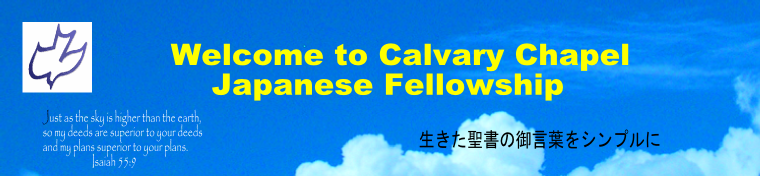 Welcome to Calvary Chapel-Japanese Fellowship